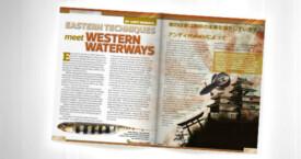 WesternBass.com